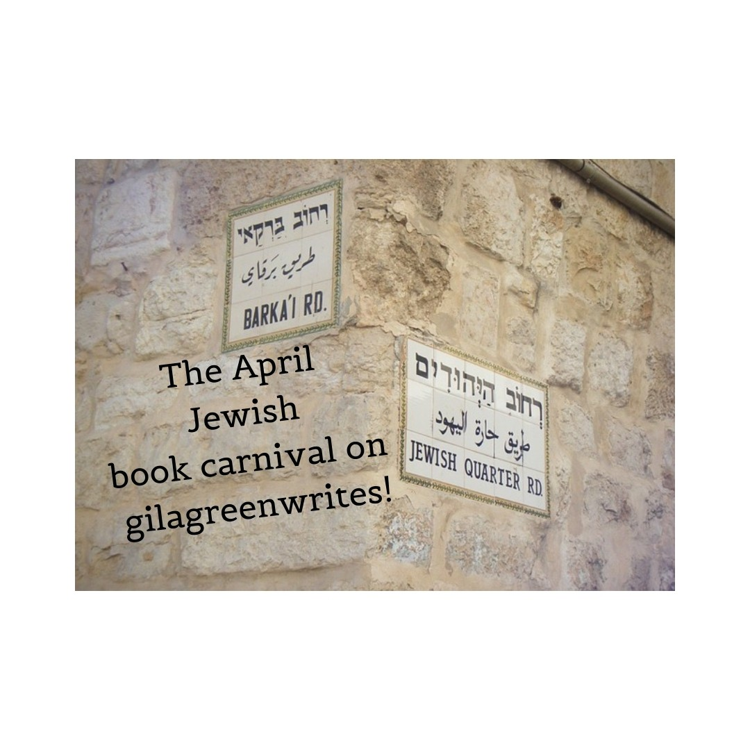 April Jewish Book Carnival Right Here