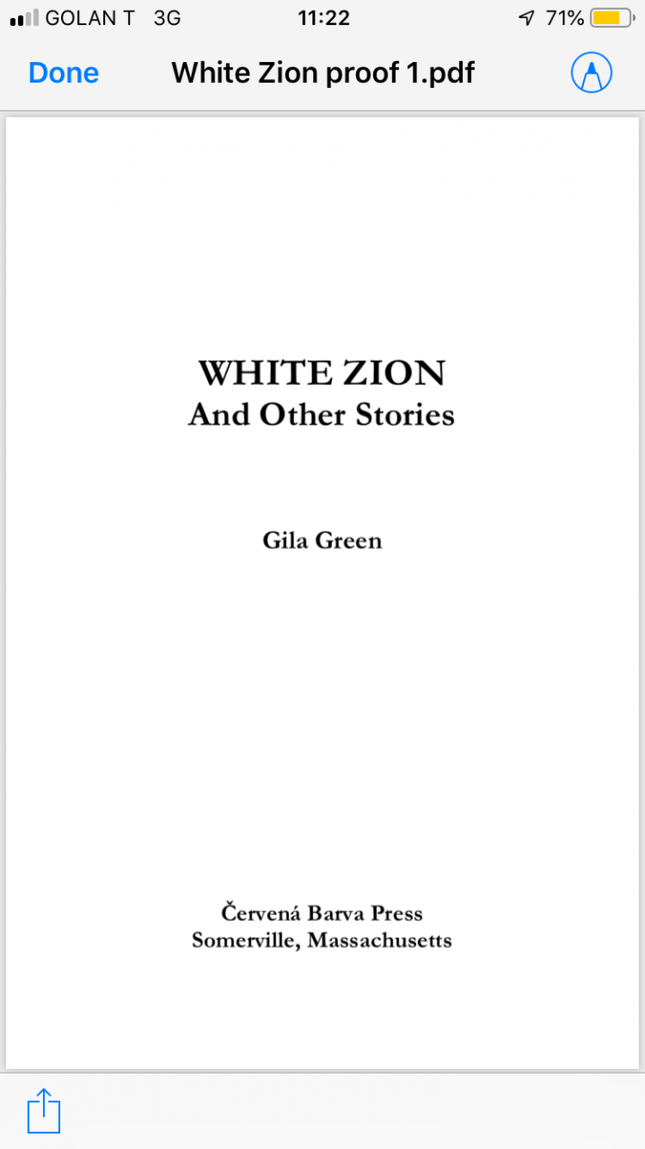 Galley White Zion, Gila Green