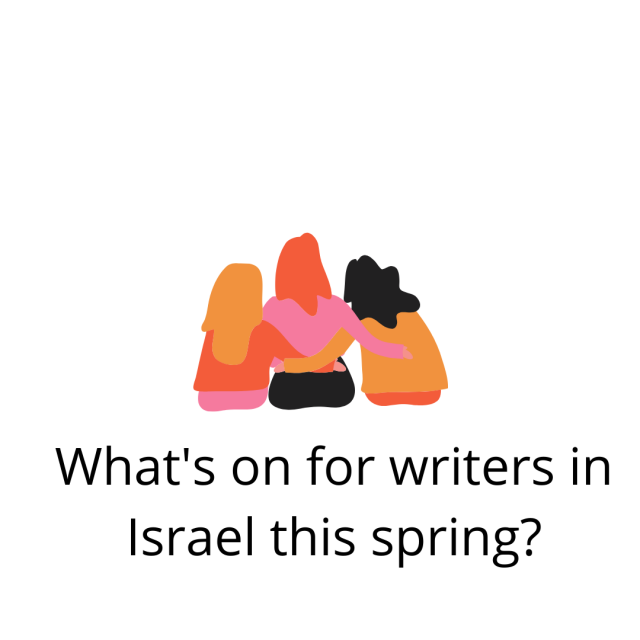 Whats-on-for-writers-in-Israel-this-spring_